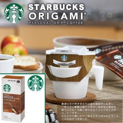 AGF Starbucks Origami Personal Drip Coffee, 10 г х 5 пакетиков