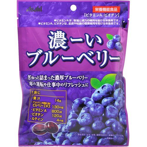 Asahi Леденцы Концентрированная черника, 84 г