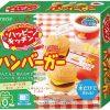 Kracie Happy Kitchen Набор для детей «Сделай сам» Гамбургеры