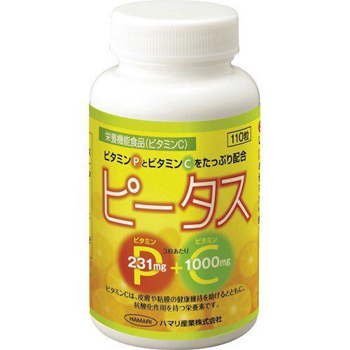 HAMARI Витамин Р + витамин С, 110 табл.