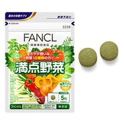 FANCL 18 видов овощей, курс на 30/90 дней
