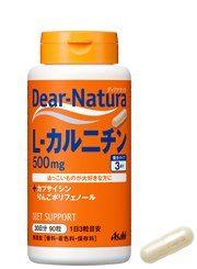 Asahi Dear Natura L-Карнитин, 90 табл., курс на 30 дней