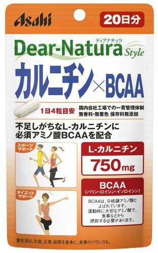 Asahi Dear Natura Карнитин + BCAA (аминокислоты), курс 20 дней