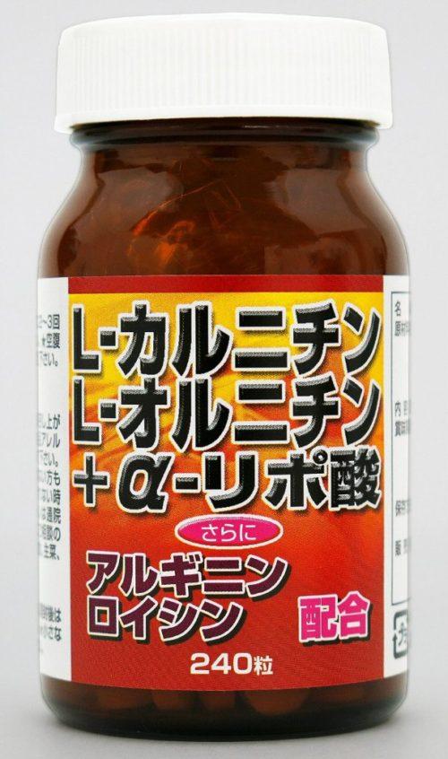 Yuuki L-орнитин + L-карнитин + α-липоевая кислота, 240 табл., курс 30 дней