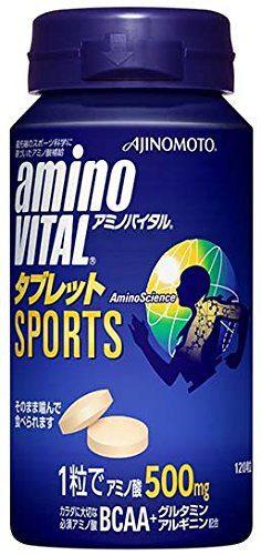 AJINOMOTO Amino Vital Комплекс аминокислот, 120 табл.