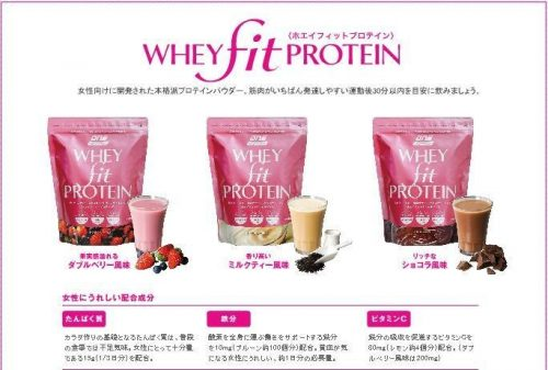 DNS Woman WHEY FIT PROTEIN, 690 гр