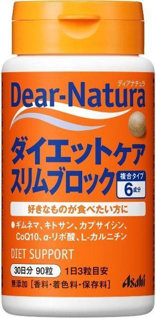 Asahi Dear Natura Diet Care Slim block Блокатор для похудения, курс 30 дней