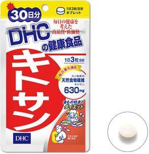 DHC Хитозан, курс 30 дней