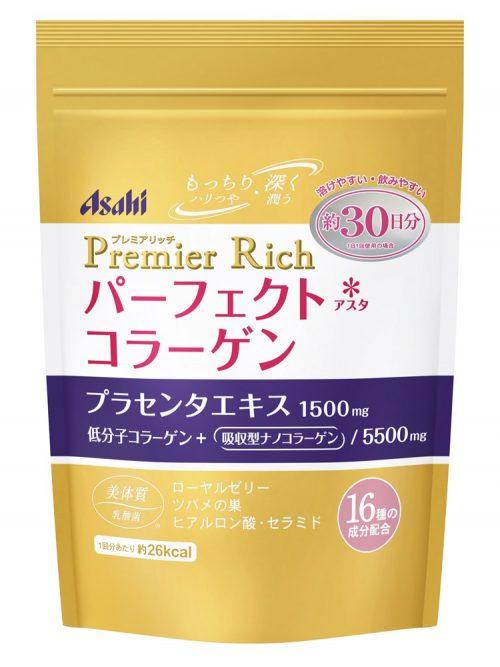 Asahi Perfect Collagen Premier Rich Идеальный коллаген, курс 30 дней