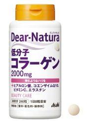 Asahi DEAR NATURA Коллаген с гиалуроновой кислотой, эластином, коэнзимом Q10 и витамином С! 240 таб. на 30 дней
