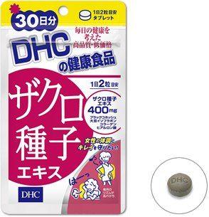 DHC Экстракт семян граната, курс на 30 дней
