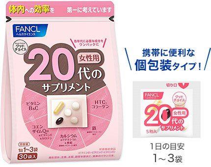 FANCL Витаминный комплекс для женщин 20-30 лет, 30/90 пакетиков
