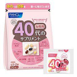 FANCL Витаминный комплекс для женщин после 40 лет (40-50 лет), 30/90 пакетиков