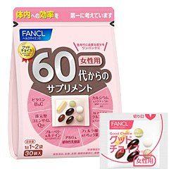 FANCL Витаминный комплекс для женщин после 60 лет, 30/90 пакетиков