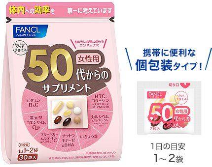 FANCL Витаминный комплекс для женщин после 50 лет, 30/90 пакетиков