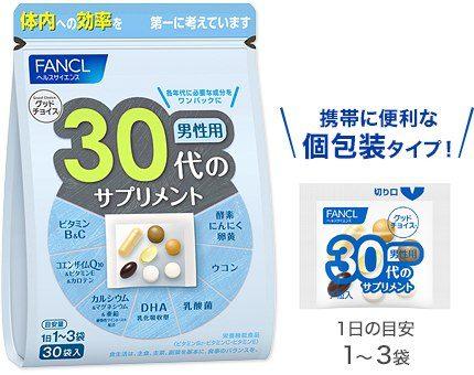 FANCL Витаминный комплекс для мужчин 30-40 лет, 30/90 пакетиков