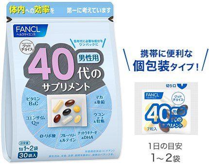 FANCL Витаминный комплекс для мужчин после 40 лет (40-50 лет), 30/90 пакетиков