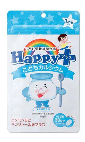 Happy plus Детский кальций (с 1.5 года) со вкусом йогурта, курс 30 дней