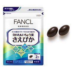 FANCL Витамины для ума, курс 30/90 дней