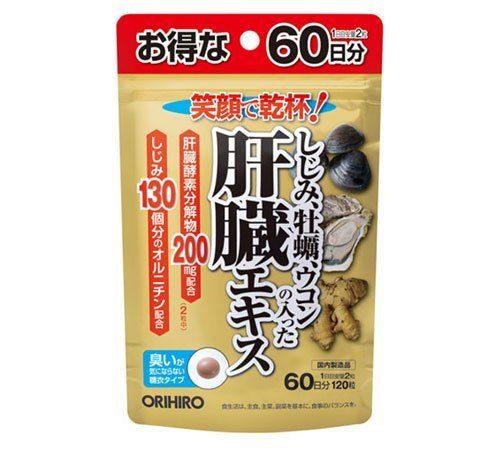 ORIHIRO Экстракт пресноводного моллюска, устрицы, куркумы и печени, 120 табл., курс 60 дней