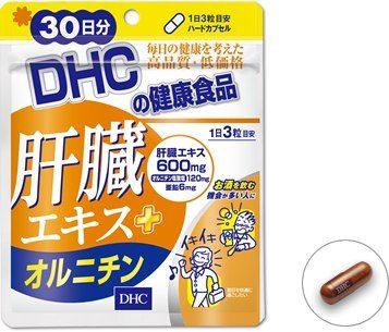 DHC Здоровье печени, курс 30 дней