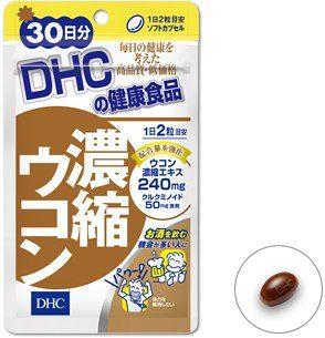 DHC Куркума, курс 30/90 дней