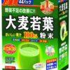 Yamamoto Аодзиру комплекс витаминов и минералов из листьев ячменя, 44 пакетика