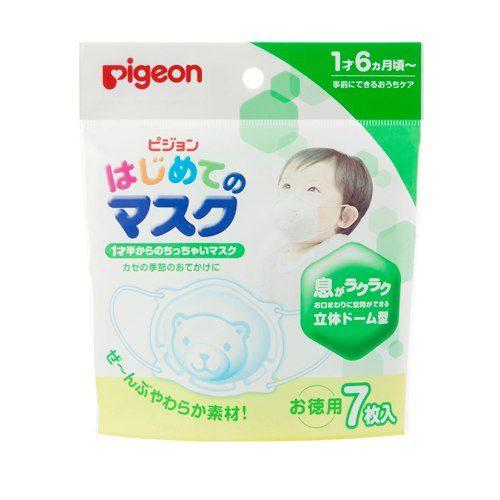 Pigeon Медицинская маска для детей с полутора лет, 7 шт.