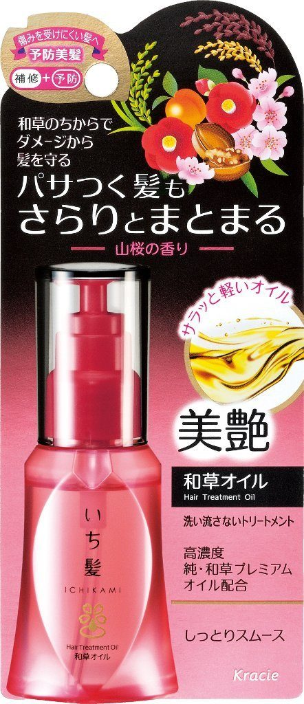 Kracie ICHIKAMI Масло-уход для волос, 50 мл