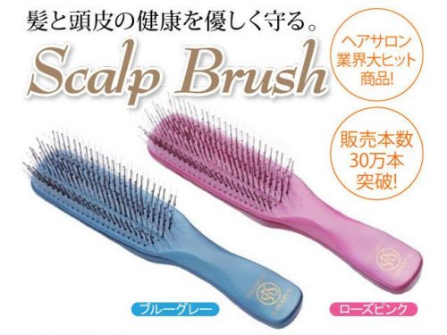 S-HEART-S Scalp Brush