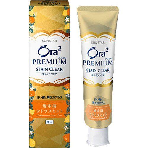 SUNSTAR Ora2 STAIN CLEAR PREMIUM Зубная паста Средиземноморская цитрусовая мята, 100 г