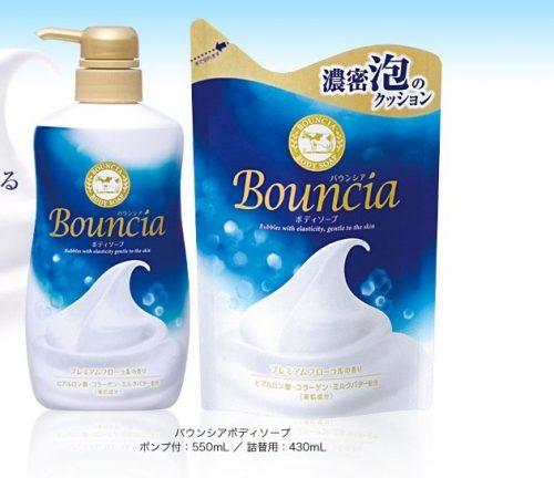 Bouncia Мыло для тела с коллагеном, гиалуроновой кислотой с ароматом белого мыла