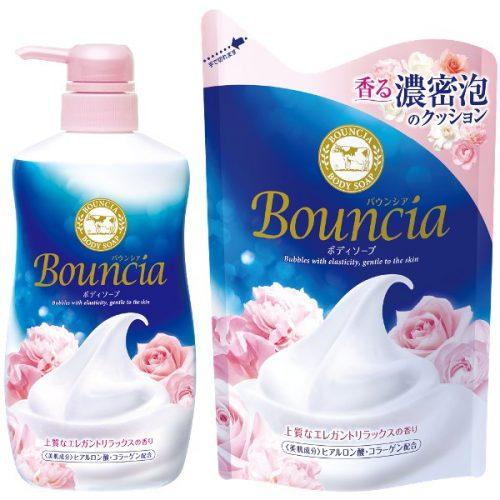 Bouncia Мыло для тела с коллагеном, гиалуроновой кислотой с ароматом элегантного отдыха