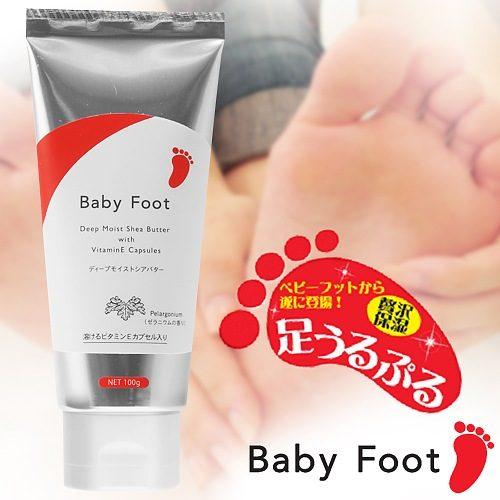 Baby foot Глубоко увлажняющий крем для ног с маслом Ши и витамином Е, 100 гр