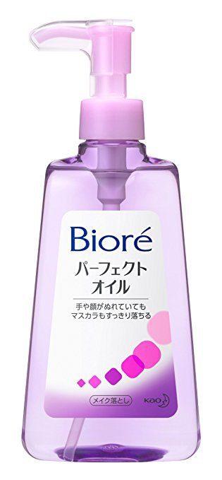 KAO Biore Perfect Oil Масло для очищения лица с дозатором