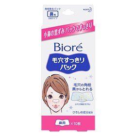 KAO Biore Полоски, очищающие поры на носу (отбеливающего типа), 10 шт.