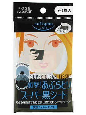 KOSE Softymo Super Clean Tissue Черные салфетки-промокашки жирных участков на лице, 60 шт.