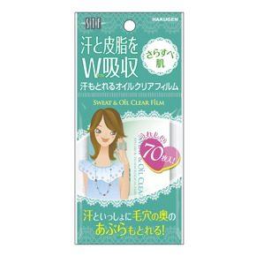 Hakugen Earth Эластичные матирующие салфетки (промокашки) для устранения пота и жирного блеска на лице, 70 шт.