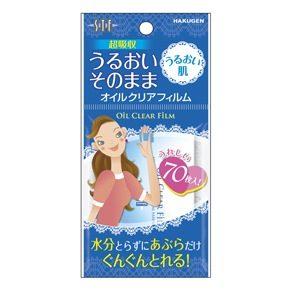 Hakugen Earth Салфетки для лица (промокашки) для устранения жирного блеска на лице, 70 шт.