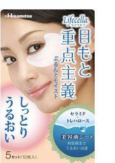 Hisamitsu Lifecella Патчи под глаза, 5 пар (10 шт.)