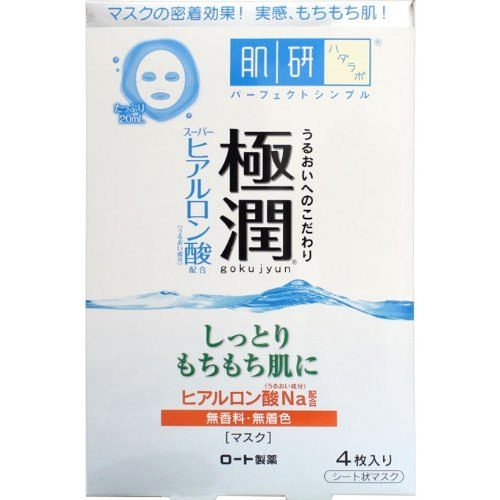 Rohto Hada labo Гиалуроновая маска для лица, 4 шт.