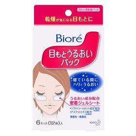 KAO Biore Увлажняющие полоски для глаз для применения на всю ночь, 6 пар (12 шт.)