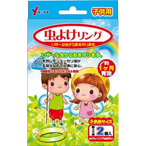 Yokoyama Браслеты от насекомых (комаров), детский размер, 2 шт.