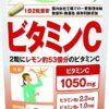 Asahi Dear Natura Витамин С (+ витамины B2, B6), курс 20/60 дней