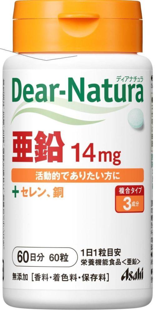 Asahi Dear Natura Цинк, курс 60 дней