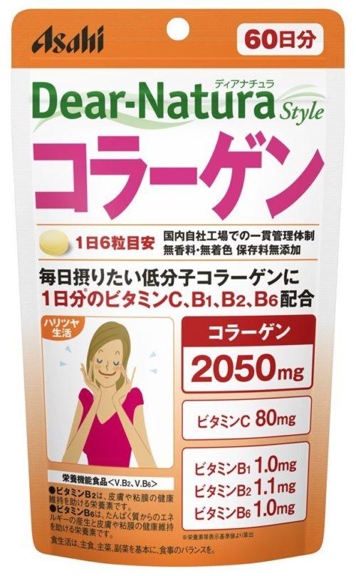 Asahi Dear Natura Низкомолекулярный коллаген с витаминами B1, B2, B6 и С