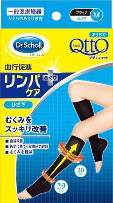 Dr. Scholl Гольфы ниже колена для домашнего ношения