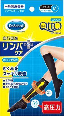 Dr. Scholl Гольфы ниже колена максимального давления для домашнего ношения