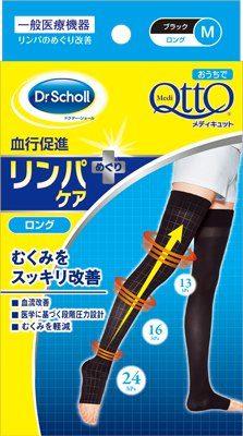 Dr. Scholl Длинные чулки для домашнего ношения
