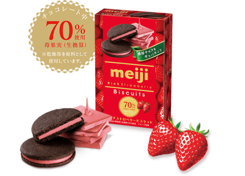 Meiji Rich Темное печенье с кремом